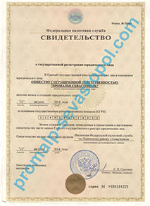 Documents photo